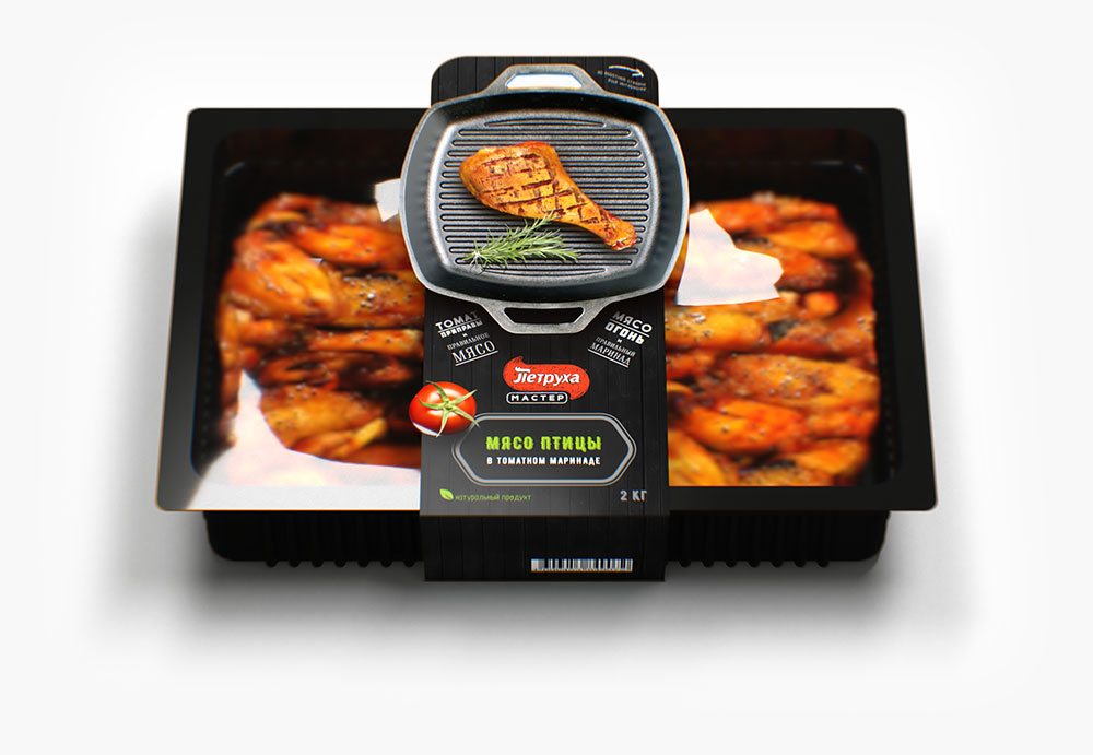 package design of BBQ chicken